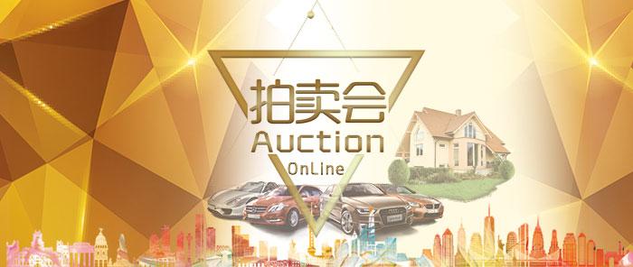 【网拍】20181122期机动车网络伟德国际